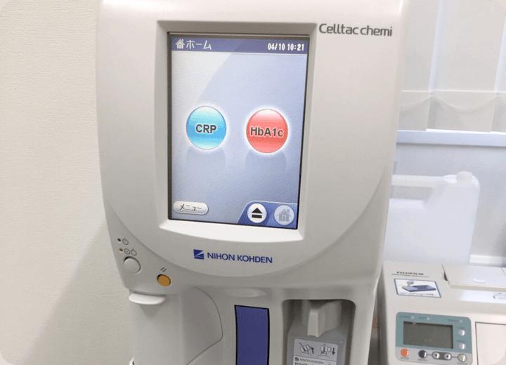 迅速採血システム
