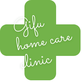 Gifu home care clinic