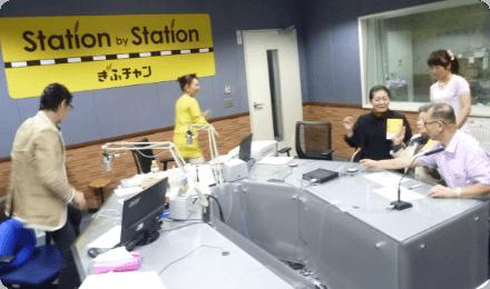 ぎふチャンラジオ出演