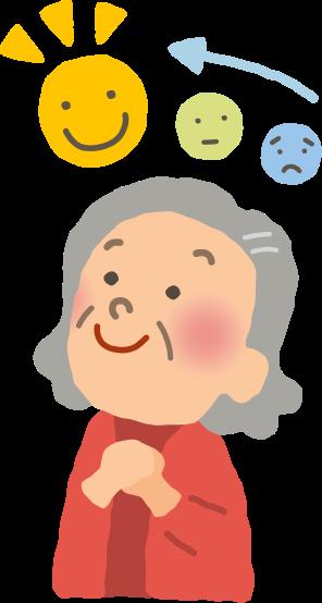 笑顔のお婆さん